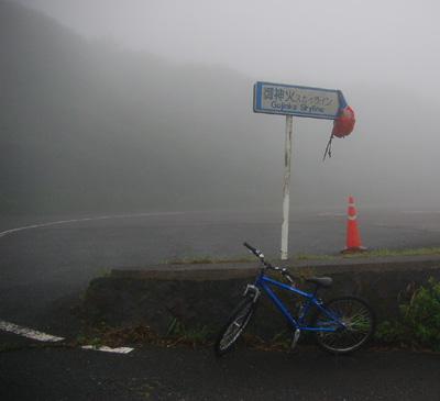 大島2012_その2_島めぐり