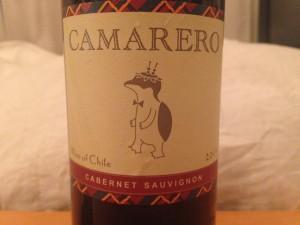 CAMARERO(カマレロ)_河童の絵の安旨ワイン