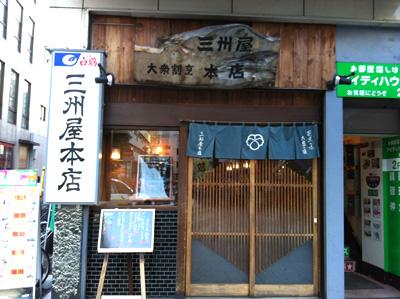 蒲田_三洲屋 ~ 信濃路