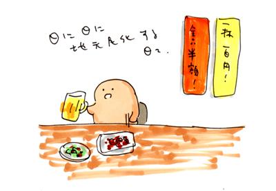 沖縄2010GW_13日目_ぼんぢりや新装開店へ突撃