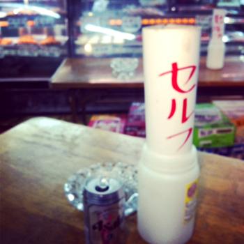 大井町すずらん通りハシゴ飲み