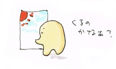 東京に台風はこない?