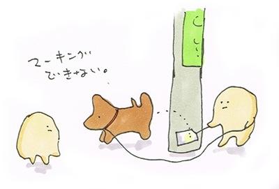 更に最近の犬のマナー