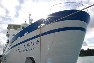 沖縄2010GW_9日目_念願の「フェリーだいとう」乗船