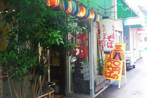 沖縄2009秋_9_北の方へぐいっと移動してみる