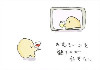 テレビ番組の溜飲