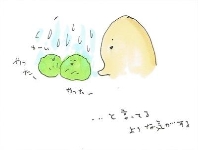 野菜を水で洗う理由