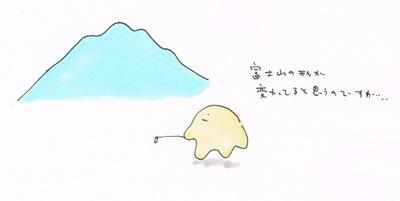 富士山頂の形はこれで良いのか?問題