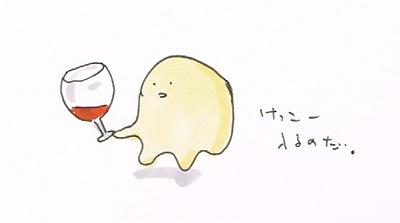 大きなワイングラスの真実