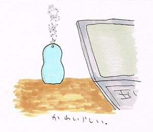 加湿器の癒し効果