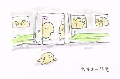 同窓会in六本木