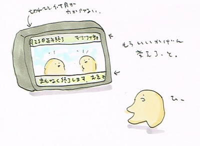 テレビを買えと迫るテレビ