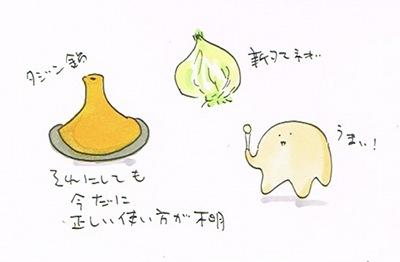新玉葱が美味い季節