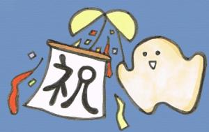 LINEスタンプ第3弾「へんてこえ漢字」販売開始!
