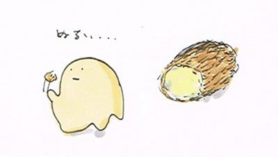 クリームコロッケの残念な温度