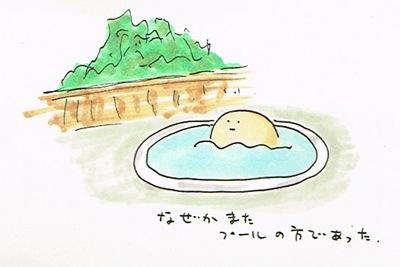つるつる温泉の露天風呂は今日もまたプールだった