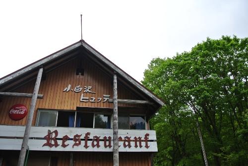 小白沢ヒュッテ2015年小屋開け_1日目