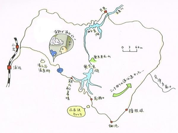 ヒュッテ周辺の地理の把握