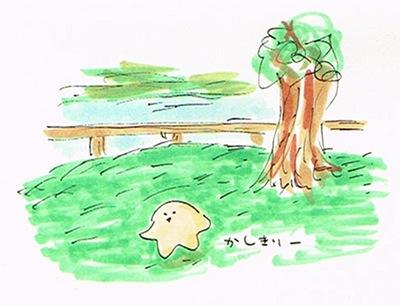 東古屋湖キャンプ場は意外に穴場なのかも
