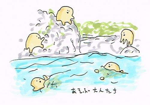 無邪気な川遊び