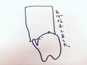 大島の記事を上げ直しました