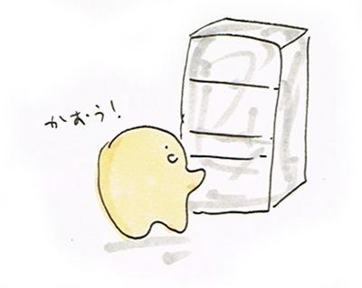 暑いのに冷蔵庫が