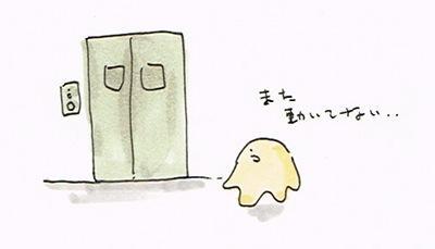 動かないエレベーター