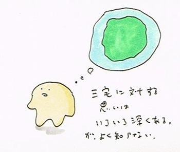 三宅島に行くかも?!