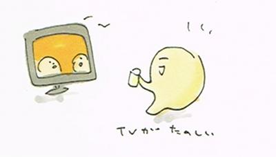 テレビが面白すぎた日