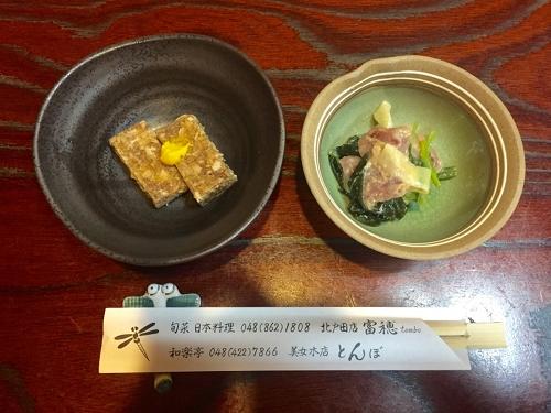 北戸田_トンボ(富穂) _春の夕食