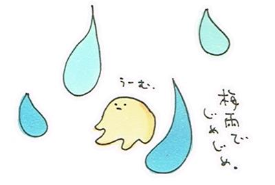 梅雨の遊びはどーするか