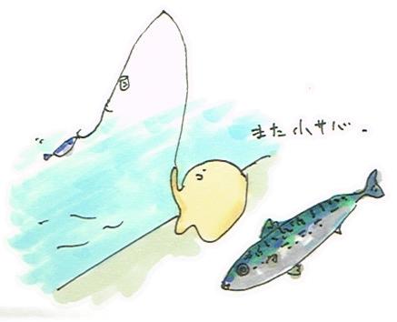 大島2016年7月日帰り_小サバのみの日は海で泳ぐ