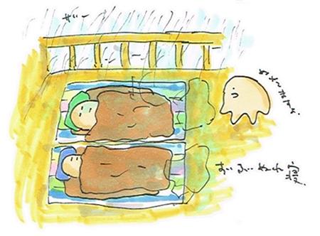 八丈島2016年秋_帰る日_長い雨の甲板