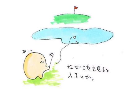足利城ゴルフ倶楽部_池に入るも何とか90台