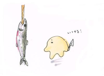 新巻鮭が欲しい