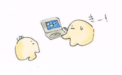 親のパソコンのセッティング
