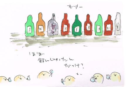飲みすぎ新年会