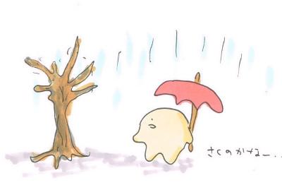 雨の花見イブ