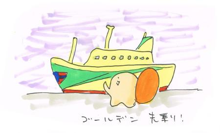 八丈島キャンプ2017GW_先発出航!