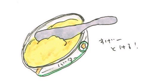 熱伝導バターナイフがすごい