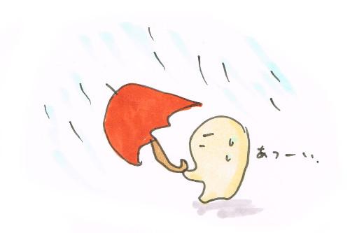 雨だけど寒い
