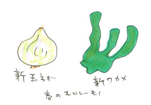 春のマイブームサラダ