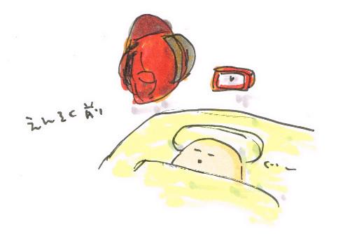 荷物を用意して寝る