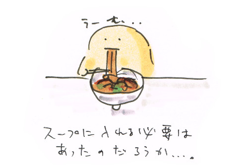 ついに「スープ焼きそば」を食べた感想