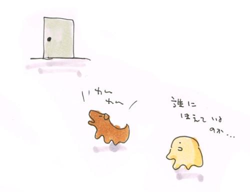 犬の謎の吠える行動