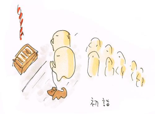 初詣さんぽ