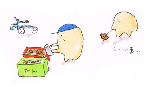 缶ゴミ収集日の朝