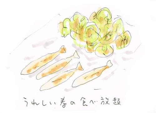 フキノトウとワカサギの天ぷら