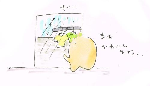 雨の日に洗濯物は干さないべきか