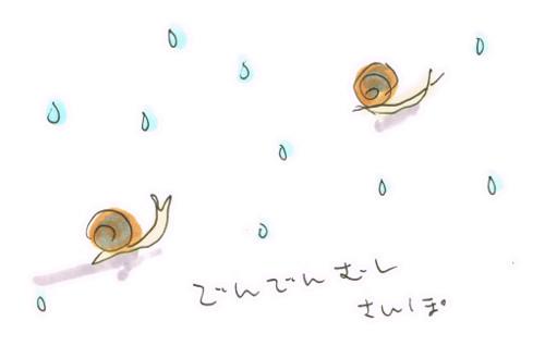小雨とカタツムリ